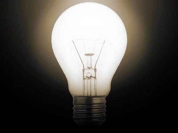 lampada-600x450